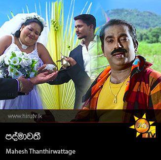 Padmavathi - Mahesh Thanthirwattage
