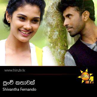 Punchi Kathawak - Shivantha Fernando