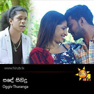 Sande Sinidu - Oggiv Tharanga