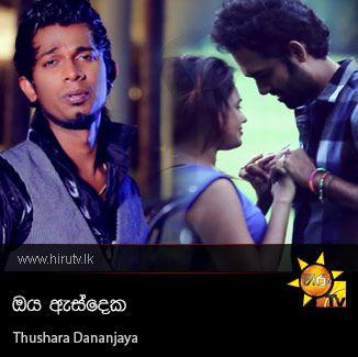 Oya As Deka - Thushara Dananjaya