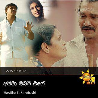 Amma Obai Mage - Hasitha ft Sandushi