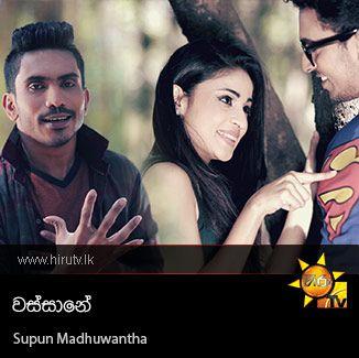 Wassane - Supun Madhuwantha