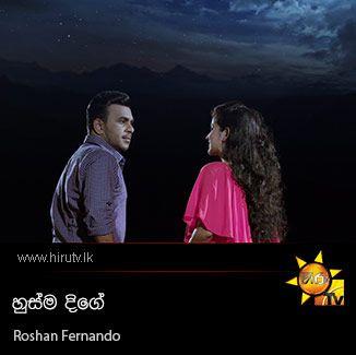 Husma Dige - Roshan Fernando