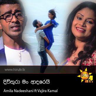 Divithura Man Adarei  - Amila Nadeeshani ft Vajira Kamal