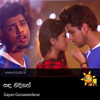 Sada Nidigath - Gayan Gunawardane