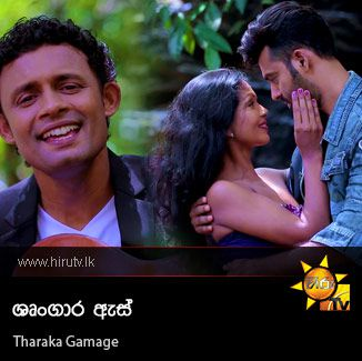 Shungara As - Tharaka Gamage