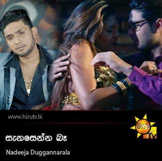 Senasenna Bee - Nadeeja Duggannarala