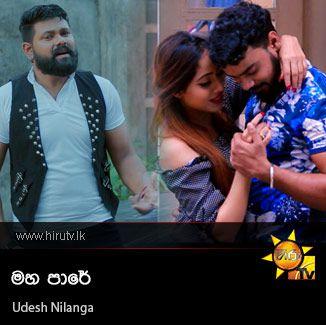 Maha Paare - Udesh Nilanga