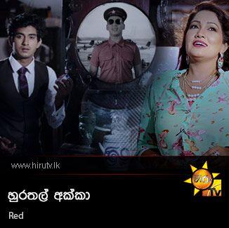 Hurathal Akka  - Red
