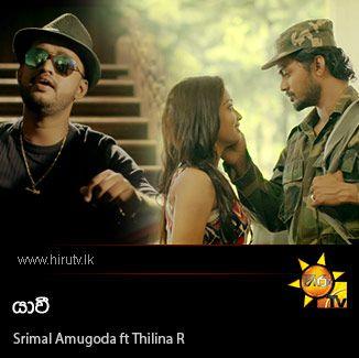 Yavi - Srimal Amugoda ft Thilina R