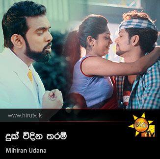 Duk Vidina Tharam - Mihiran Udana