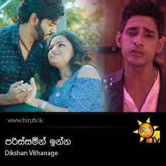 Parissamin Inna - Dikshan Vithanage