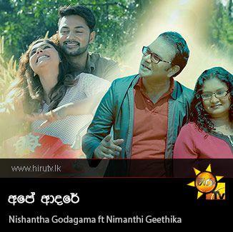 Ape Adare - Nishantha Godagama ft Nimanthi Geethika