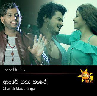 Adare Gala Hale - Charith Maduranga