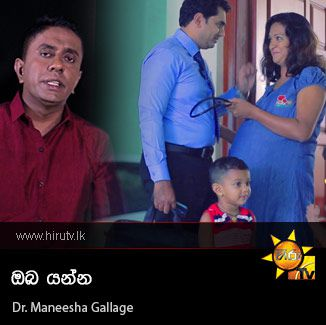 Oba Yanna - Dr. Maneesha Gallage