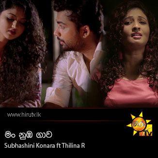 Man Nuba Gawa - Subhashini Konara ft Thilina R