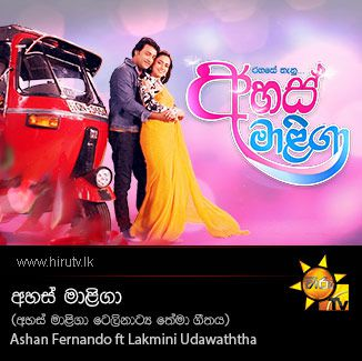 star b video song download