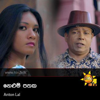 Nelum Pathaka - Anton Lal