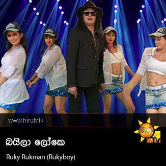 Baila Loke - Ruky Rukman (Rukyboy)