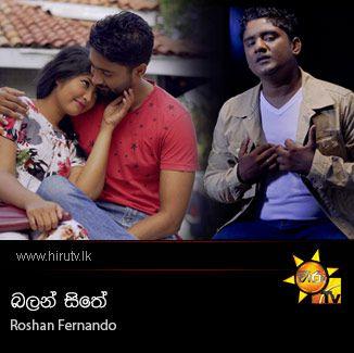 Balan Sithe - Roshan Fernando