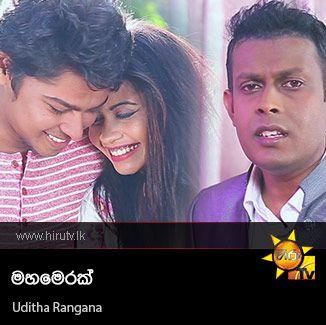 Mahamerak - Uditha Rangana