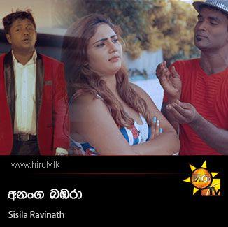Ananga Bambara - Sisila Ravinath