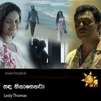 Sanda Sinasenawa - Lesly Thomas