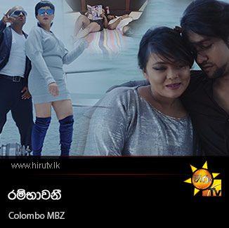 Rambavani - Colombo MBZ