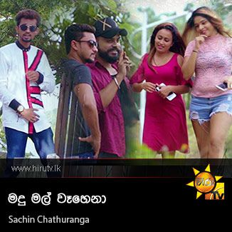 Madu Mal Wahena - Sachin Chathuranga