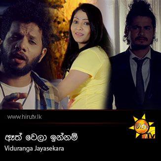 Eth Wela Innam - Viduranga Jayasekara