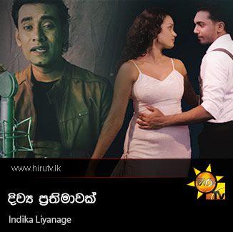 Diwya Prathimawak - Indika Liyanage