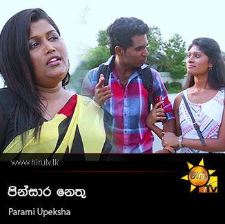 Pinsara Nethu - Parami Upeksha
