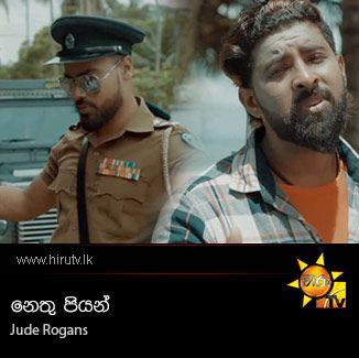 Nethu Piyan - Jude Rogans