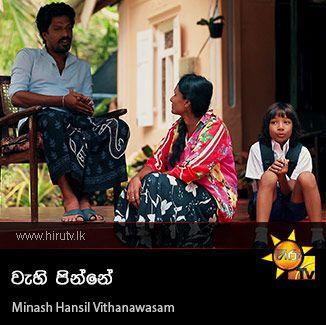 Wehi Pinne - Minash Hansil Vithanawasam