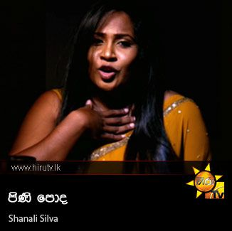 Pini Poda - Shanali Silva