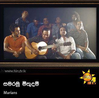 Samaramu Mithudam - Marians