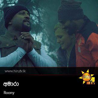 Amara - Roony