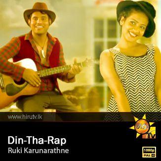 Din Tha Rap - Ruki Karunarathne