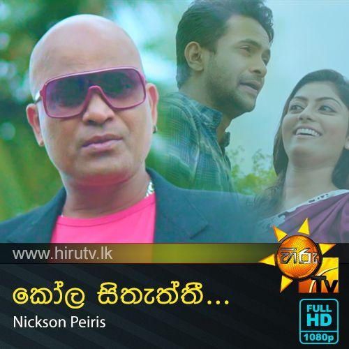 Kola Sithaththi - Nickson Peiris