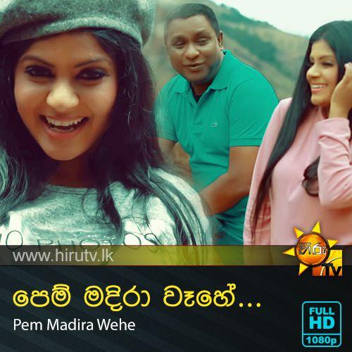 Pem Madira Wehe - Ayomi Perera Ft Nihal Siriwardhane