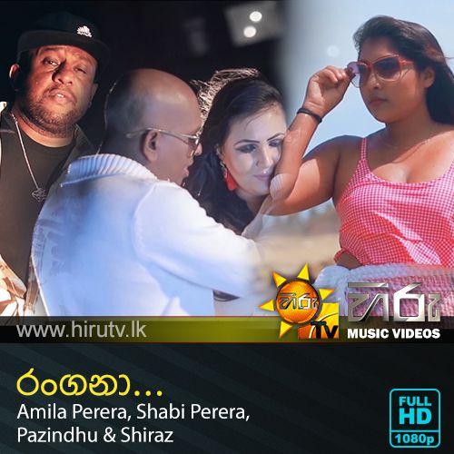 Rangana - Amila Perera, Shabi Perera, Pazindhu & Shiraz