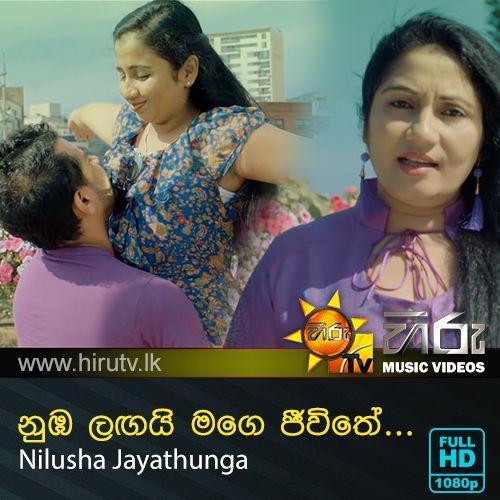 Nuba Lagai Mage jeevithe - Nilusha Jayathunga