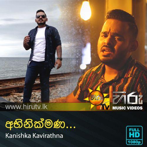 Abhinikmana - Kanishka Kavirathna
