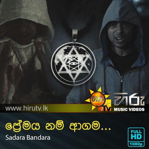 Premaya Nam Agama - Sadara Bandara