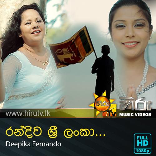 Randiwa Sri Lanka - Deepika Fernando