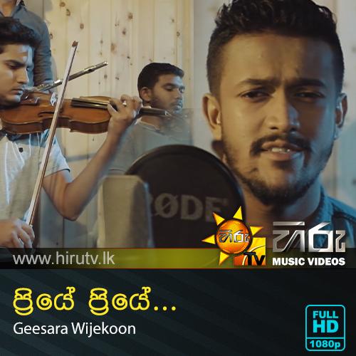 Priye Priye - Geesara Wijekoon