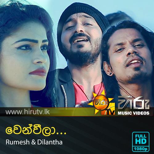 Wenweela - Rumesh & Dilantha