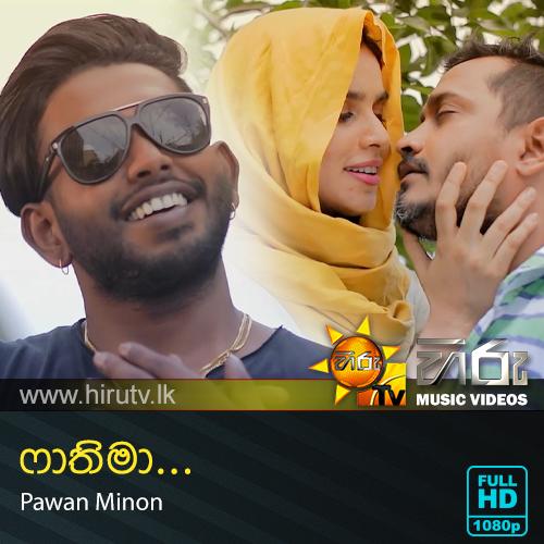 Fathima - Pawan Minon
