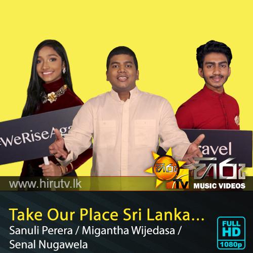 Take Our Place Sri Lanka  - Sanuli Perera / Migantha Wijedasa / Senal Nugawela