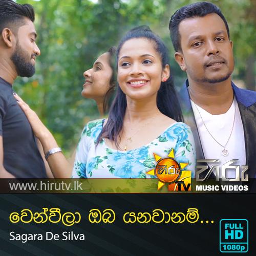 Venweela Oba Yanawanam - Sagara De Silva